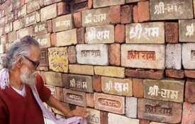 BJP अयोध्या में राम मंदिर बनाने के लिए प्रतिबद्ध, कोर्ट का फैसला आते ही निर्माण किया जाएगा: मौर्य- India TV