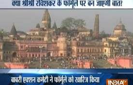 अयोध्या पर नई पहल, कोर्ट से बाहर समझौता; हाजी महबूब ने लिखी चिट्टी- India TV