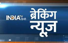 Live Hindi Breaking News - India TV