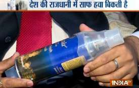 Canned 'pure and clean' air...- India TV