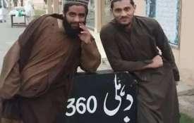 दिल्ली में घुसे जैश-ए-मोहम्मद के दो खूंखार आतंकी, हाई अलर्ट पर पुलिस- India TV