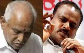 कर्नाटक उपचुनाव में जेडीएस-कांग्रेस ने मारी बाजी, 5 में से 4 सीटें जीती; बीजेपी के हाथ से फिसला बेल्- India TV