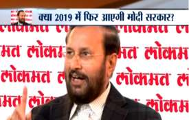 Prakash Javdekar- India TV