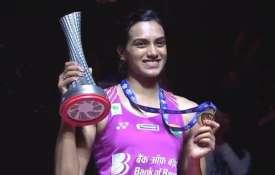 उम्मीद करती हूं कि अब कोई मुझसे फाइनल में हार के बारे में नहीं पूछेगा- India TV