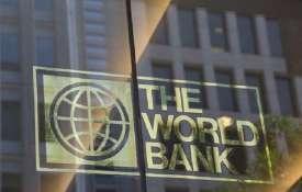 विश्व बैंक के...- India TV