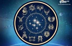 11 january 2019 horoscope- India TV