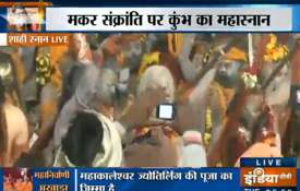 Kumbh Shahi Snan- India TV