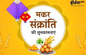 <p>Makar Sankranti...- India TV