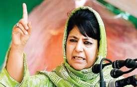 महबूबा मुफ्ती की मोदी सरकार को सलाह, करें आतंकियों से बात- India TV