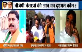 Madhya Pradesh: BJP protest against CM Kamal Nath over BJP leaders' murders - India TV