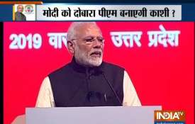 Narendra Modi addressing Pravasi Bharatiya divas 2019- India TV