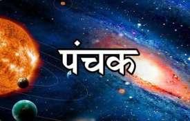 Panchak 9 january 2019- India TV