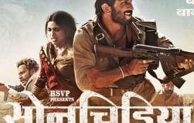 सोनचिरैया- India TV