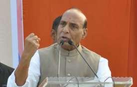 गृह मंत्री राजनाथ सिंह ने कहा, भारत 2030 तक तीसरी आर्थिक महाशक्ति बनेगा- India TV