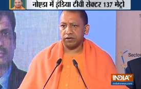 CM Yogi's statement on avoidance of Noida visit by former CM's of Uttar Pradesh- India TV