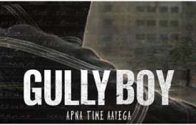 Box office collection of Gully boy- India TV