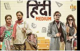 Hindi Medium 2- India TV