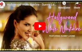 Sunny leone latest punjabi song- India TV