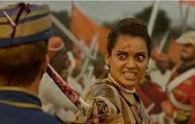 मणिकर्णिका- India TV