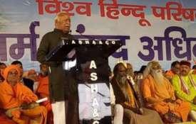 भागवत ने कहा-राम मंदिर निर्माण मुद्दा निर्णायक दौर में, इसके लिए संघ कुछ भी करेगा- India TV