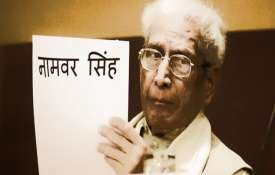 नामवर सिंह- India TV