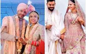 neeti mohan wedding- India TV
