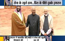 Saudi Crown Prince Mohammad bin Salman in India- India TV