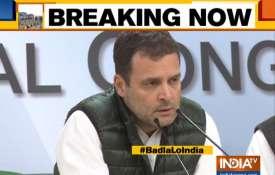 कांग्रेस अध्यक्ष राहुल गांधी ने कहा, पूरा विपक्ष सरकार और जवानों के साथ खड़ा है- India TV