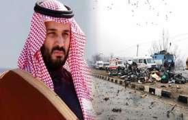 पुलवामा आतंकी हमले के कारण एक दिन टला मोहम्मद बिन सलमान का पाकिस्तान दौरा!- India TV