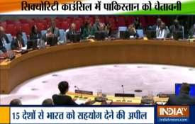 घिर गया पाकिस्तान, UNSC ने भारत को पुलवामा हमले का बदला लेने की दी पूरी आज़ादी- India TV