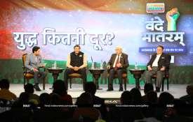 <p>सरहद पर...- India TV