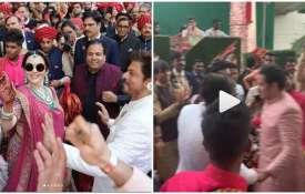 dance video of akash ambani and shloka mehta- India TV