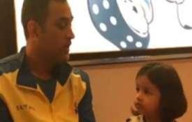 धोनी बेटी जीवा के...- India TV