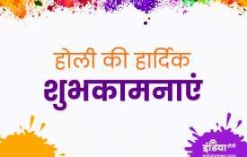 Holi message- India TV