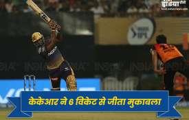 Kolkata vs Hyderabad: आंद्रे रसल (19 गेंदों में 49 रन) के तूफान में उड़ा सनराइजर्स हैदराबाद, केकेआर - India TV