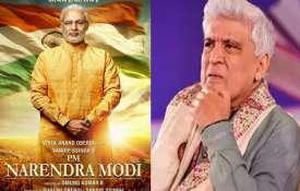 पीएम नरेंद्र मोदी...- India TV