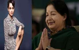 कंगना रनौत- India TV