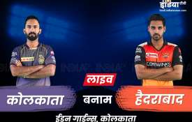 लाइव क्रिकेट स्कोर Live IPL Score Kolkata Knight Riders vs Sunrisers Hydrabad live blog ipl 2019- India TV