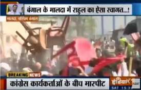 Malda Congress Rally- India TV