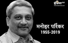 Manohar Parrikar passes away- India TV
