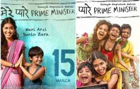 Mere Pyare Prime Minister Review- India TV
