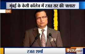 KC College, Mumbai felicitates India TV Chairman Rajat Sharma- India TV