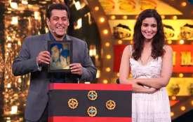आलिया सलमान- India TV