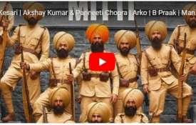 New song of kesari- India TV
