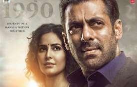 सलमान खान-कटरीना...- India TV