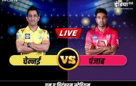 IPL Live Cricket Streaming Chennai Super Kings vs Kings XI Punjab, Cricket Streaming CSK vs KXIP: Wh- India TV