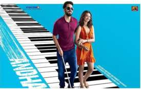 Andhadhun box office collection in china- India TV