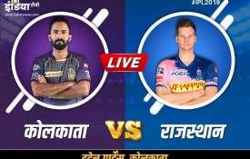 IPL 2019 लाइव क्रिकेट स्कोर, कोलकाता नाइट राइडर्स बनाम राजस्थान रॉयल्स- India TV