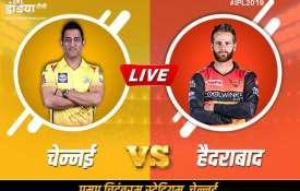 लाइव स्ट्रीमिंग चेन्नई बनाम पंजाब, 2019 कब और कहां देखना है, टीवी और ऑनलाइन मोबाइल पर लाइव क्रिकेट म- India TV