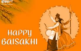 Happy Baisakhi - India TV